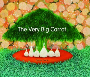 very big carrot